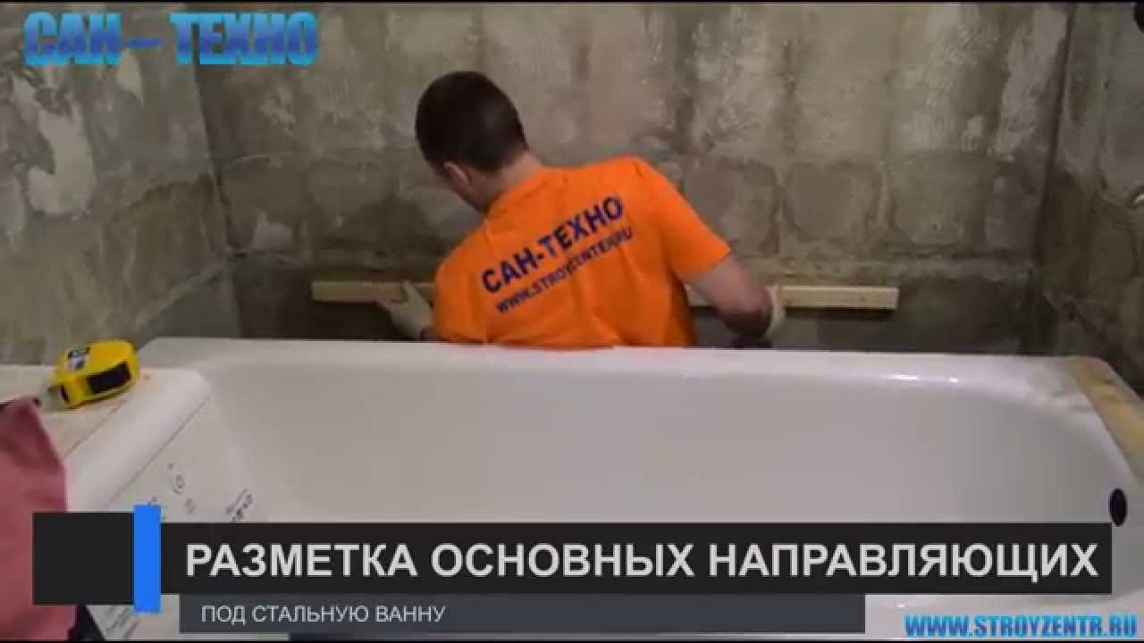 Ванны стальные Roca - YouTube