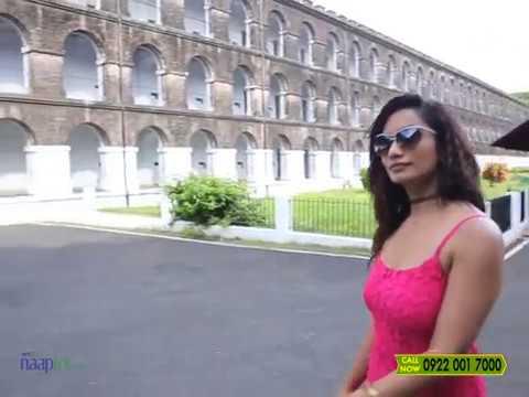 Amazing Andaman - Valid till 30th Sep'17