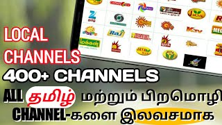 Including Free Indian Tv Channels - Orchid