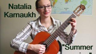 Наталья Карнаух - Летний вечер (гитара)