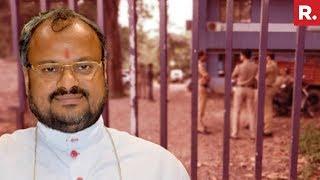 EXPOSED: Punjab Police Fights For Bishop Franco | #BishopThreatTape