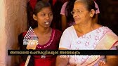 Help of poor girl on marriage time  - YouTube