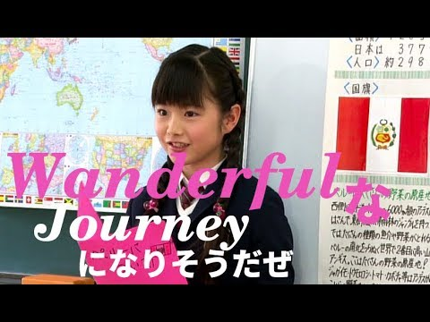 "【UME★Mash】""WONDERFUL JOURNEY""  by Sakura-Gakuin 2018 With 2012【さくら学院】"