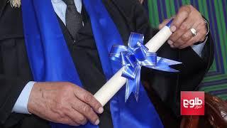 کهن سال ترین دانشجو در افغانستان از دانشگاه فارغ شد