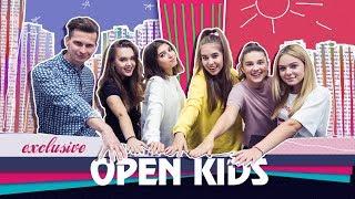 Open Kids меняют название? Приколы с концертов, неадекватные фанаты и секреты популярности + Конкурс