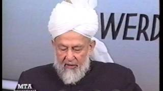 Urdu Khutba Juma on August 28, 1998 by Hazrat Mirza Tahir Ahmad
