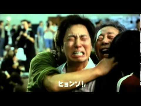 画像: グエムル-漢江の怪物- youtu.be