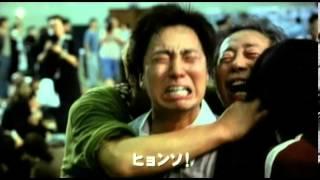 グエムル-漢江の怪物