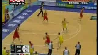 經典瞬間系列 の21 奥运男篮 中国VS澳大利亚