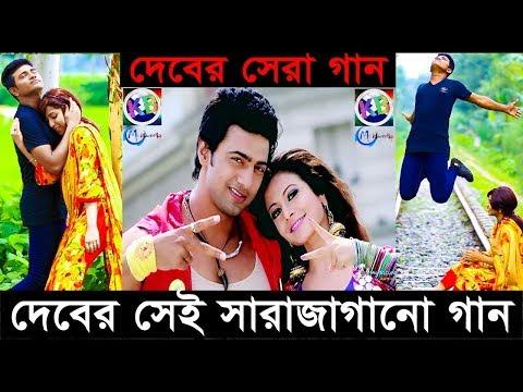 Khuda Jaane   Full Video Song   Paglu 2   Dev   Koel   Jeet Gannguli   Khoka Babu KB   KB Multimedia