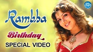 actress rambha birthday special video    something special video 4    best wishes from idream media