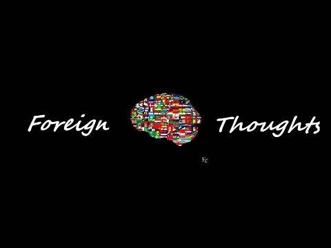 Foreign Thoughts outdoor court