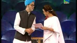PM Tujhe Banaya