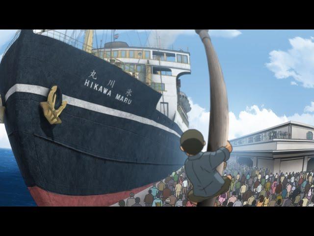 激動の時代を耐え抜いた氷川丸を描いたアニメ!映画『氷川丸ものがたり』予告編
