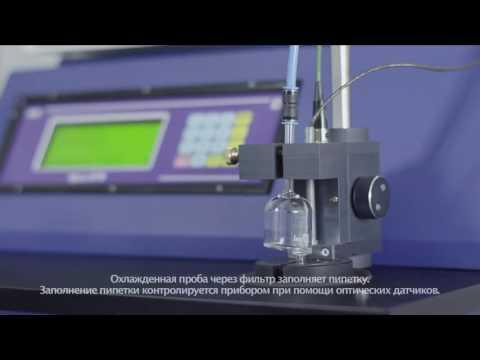 Измеритель автоматический предельной температуры фильтруемости ИТФ