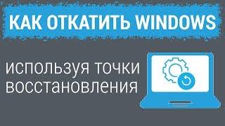 видео 5 причин, по которым вы захотите переключиться с Windows 10 на Linux