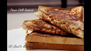 chilli cheese sandwich street food