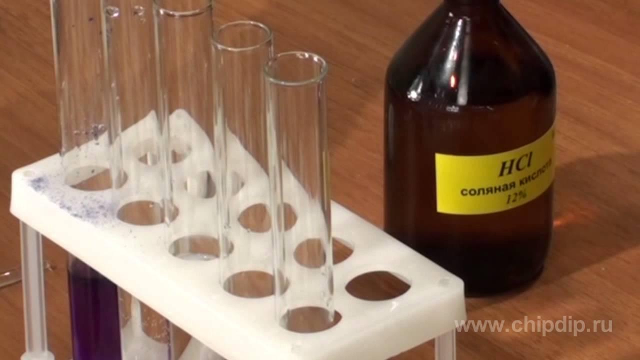 15 июн 2016. Обзор набора юный химик. Набор очень серьёзный, может заинтересовать старших школьников, любителей ставить химические опыты.