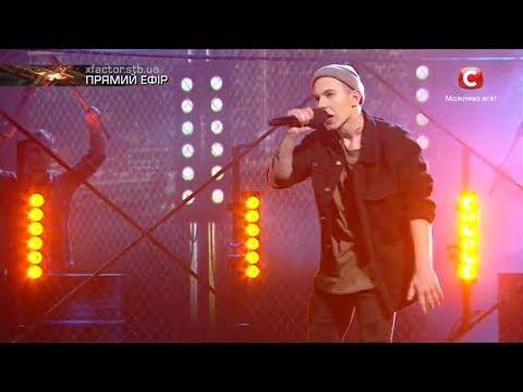 Панчишин Миша - We Will Rock You - Queen   Второй прямой эфир«Х-фактор-8» (18.11.2017)