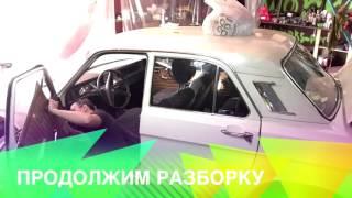 WGC#3 покраска автомобиля ГАЗ-24 своими руками(В данном видео мы покажем, как мы красили автомобиль Волга. красили мы в первый раз, есть над чем работать..., 2016-02-11T19:46:18.000Z)