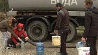 В ближайшее время вода появится в домах жителей Новороссийска, Геленджика и Крымского района