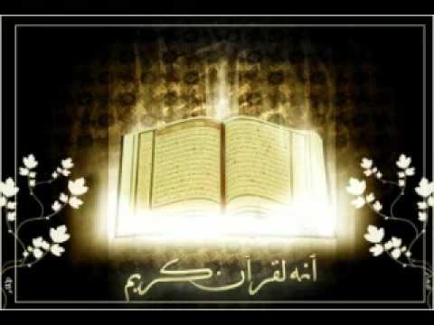 Download Alcorão Sagrado Tradução em Português Parte 1/24