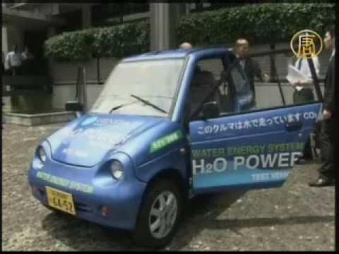 Автомобиль работающий на воде (в качестве топлива)