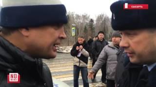 Полиция разгоняет дальнобойщиков