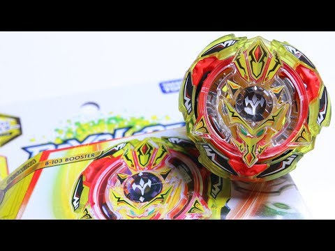NEW Beyblade Burst SCREW TRIDENT.8B.Wd Unboxing and Testing ベイブレードバースト