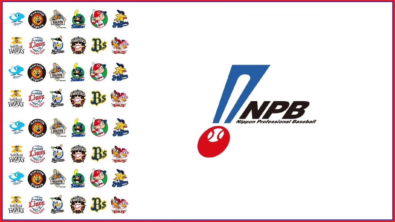 Live betting japan baseball holdem poker betting strategies horse