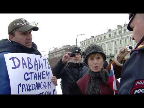 NevexTV: Марш памяти Бориса Немцова в Петербурге 26 02 2017
