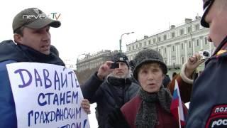 Марш памяти Бориса Немцова в Петербурге 26 02 2017