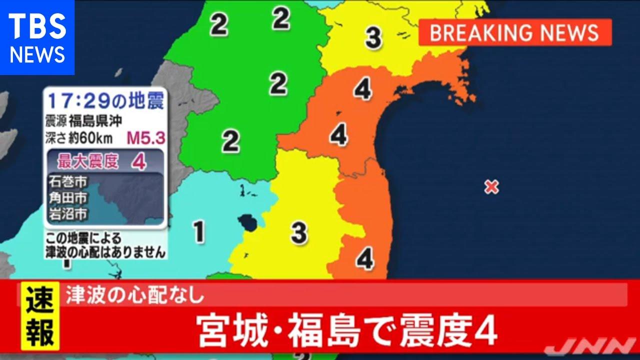 津波 なし 地震 ある