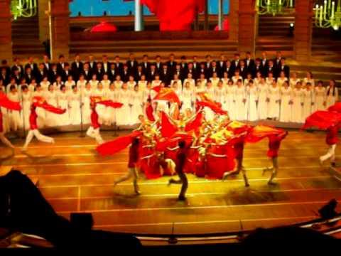 Shanghai Dance School