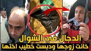 الحقيقة الكاملة لـ فيديو ترعة المريوطية المنتشر علي السوشيال ميديا  - ناصر حكاية