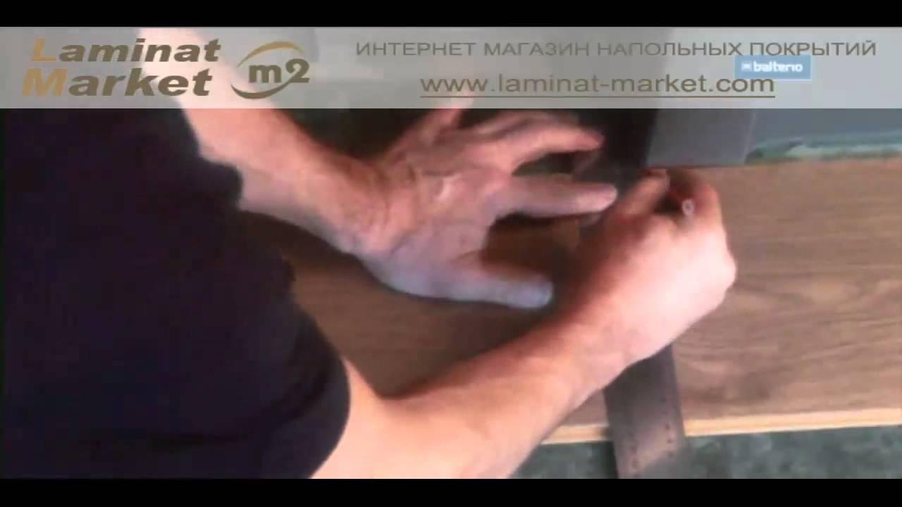 Ламинат Pergo собачий праздник, защита от когтей - YouTube