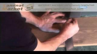Как уложить ламинат - укладка ламината своими руками(, 2012-02-25T19:38:16.000Z)