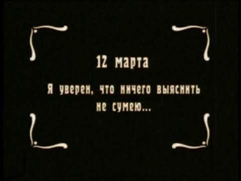 Агата Кристи - Дорога паука (1999, сл. и муз. Глеб Самойлов)