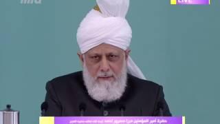 Eid-ul-Fitr 2014 Sermon by Hazrat Mirza Masroor Ahmad - Islam Ahmadiyya