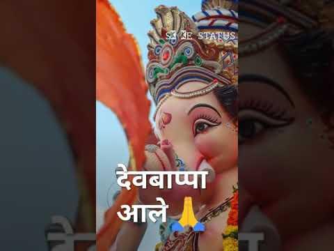 A Aai Dev Bappa Aale