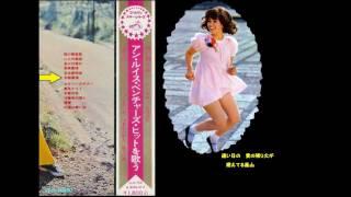 1972年アン・ルイス初アルバム 「アン・ルイス・ベンチャーズ・ヒットを...