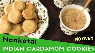 Nankatai ( Indian cardamom cookies ) ( no-oven teatime snack recipe )