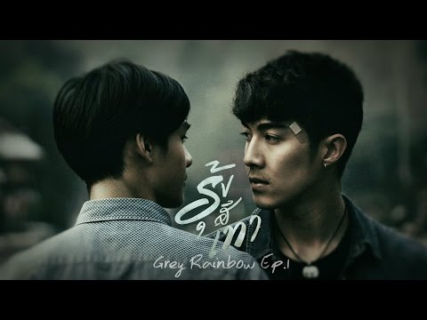 「GREY RAINBOW OST ENG SUB」の画像検索結果