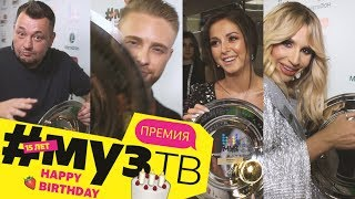 Премия МУЗ-ТВ 2017