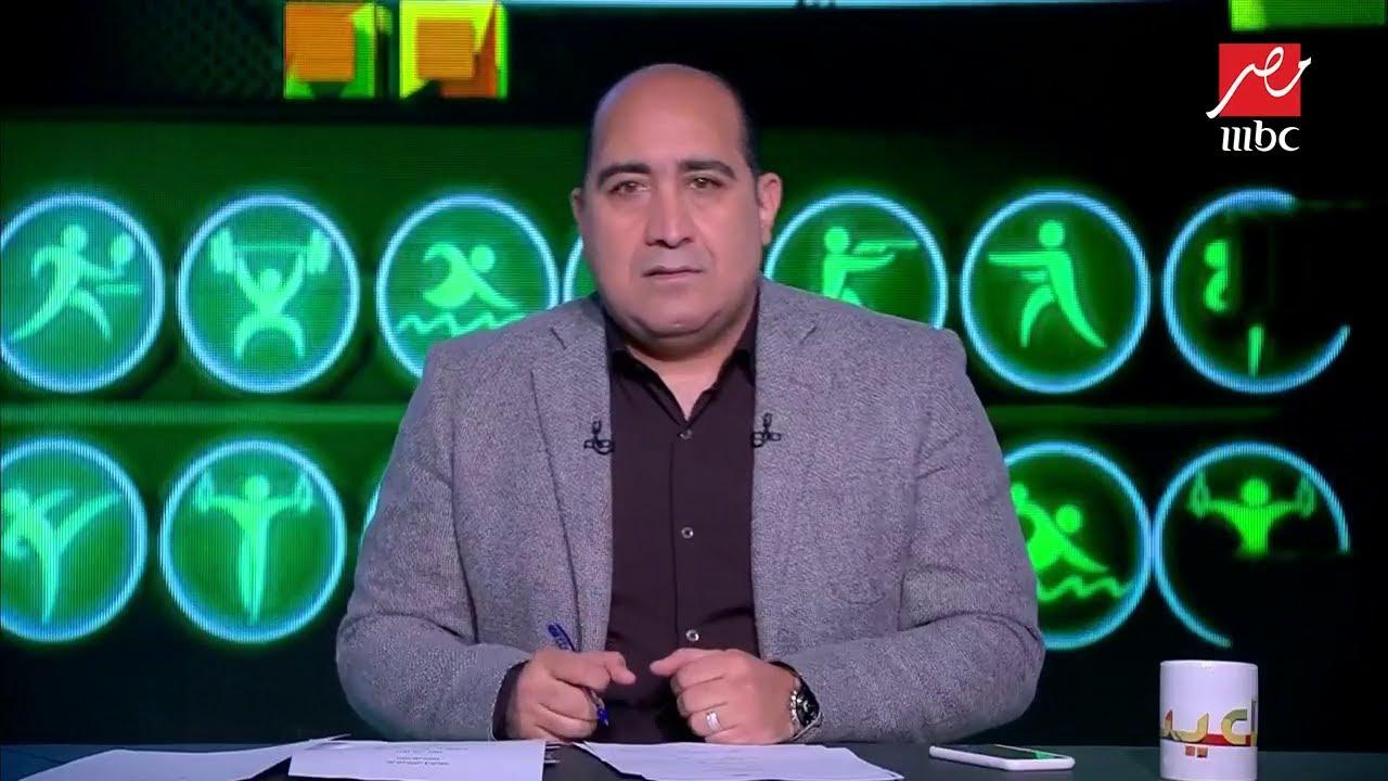خالد بيومي : من الممكن أن يفوز الأهلي على صن داونز بخماسية كرة القدم فيها كل شئ