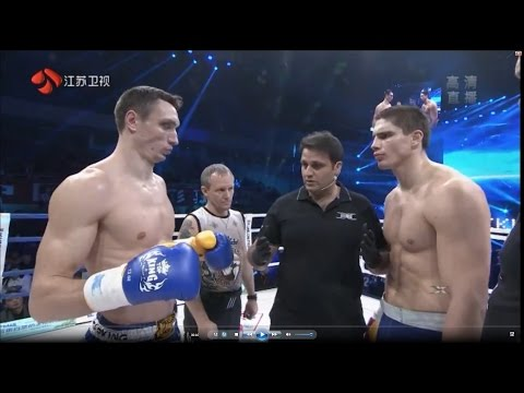 Rico Verhoeven vs Andrei Herasimchuk **Fightstadium-TV**