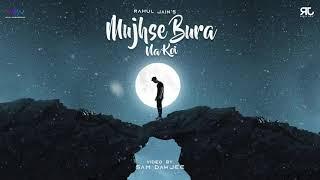 Mujhse Bura Na Koi Rahul Jain Soham Naik Mp3 Song Download