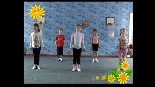 Зарядка для детей Солнышко.mpg(Регулярная зарядка для детей приносит колоссальную пользу для детского организма! Утренняя зарядка помога..., 2012-01-21T12:20:32.000Z)