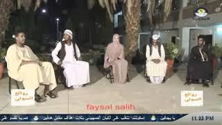 جديد الشاعر احمد ودالعبد