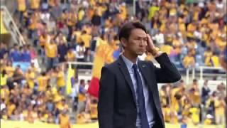 10月01日(日) 14:00 キックオフ ユアテックスタジアム仙台 仙台 2-3 浦...